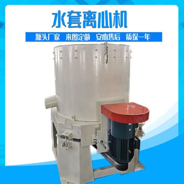 鉛礦金礦水套式回收機 礦物選金選礦選煤分離機 60離心機價格