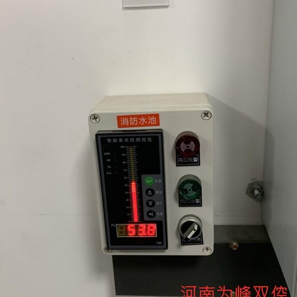 防雷检测代理机构 消防安全检查公司报价