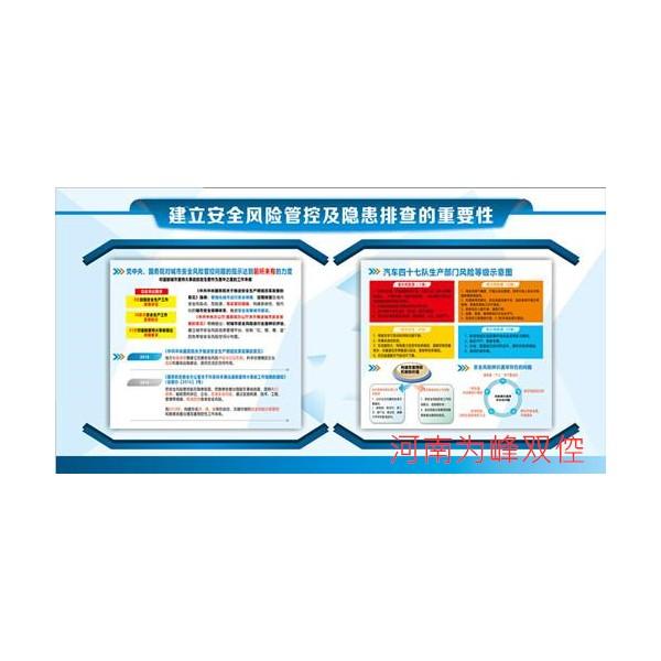 消防工程代理機構