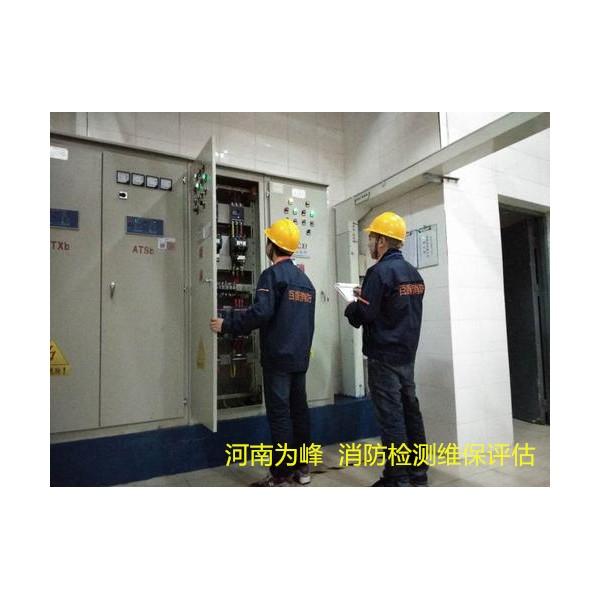 气体灭火设备服务单位