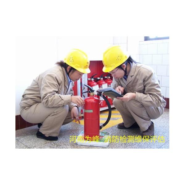安全雙重預防建設公司報價