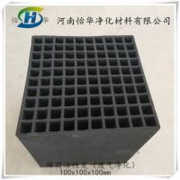 活性炭-椰壳-果壳-煤质-蜂窝-柱状-粉状活性炭厂家