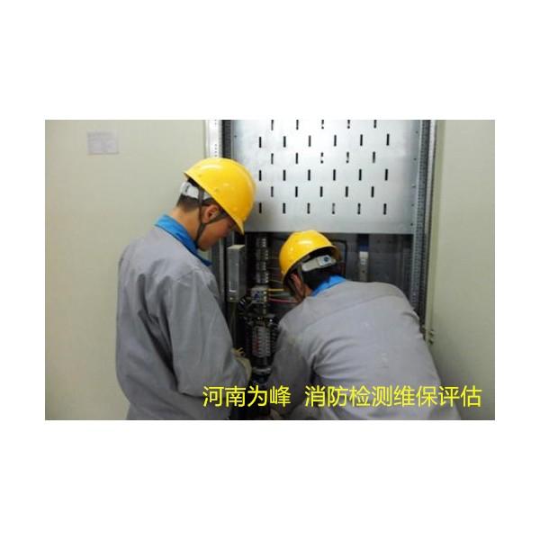 气体灭火设备代理机构