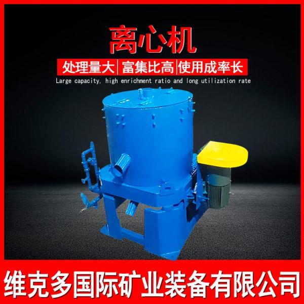 現貨定制20型選金離心機 實驗小型淘金機器 水套式離心機價格