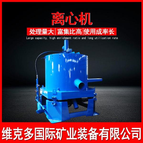 旱地選金離心機 自動排礦選礦離心機 全套礦山選礦用離心機價格