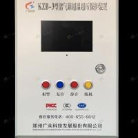 储气罐超温超压保护装置生产厂家