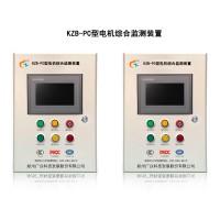 电机保护器装置监测轴承温度及振动安全放心