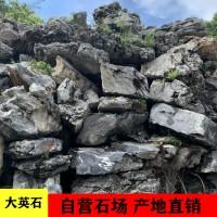大英石批发假山石英石造景石大型叠石产地供应建材千层石景观石