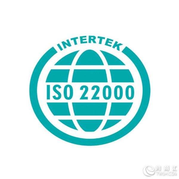 勒流企業做ISO22000認證的前景