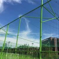體育場護欄生產廠家 球場護欄網批發價格