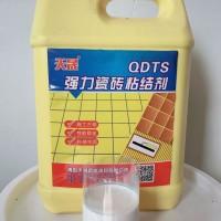 天晟 强力瓷砖粘接剂 瓷砖玻化砖背胶 不脱落 不空鼓
