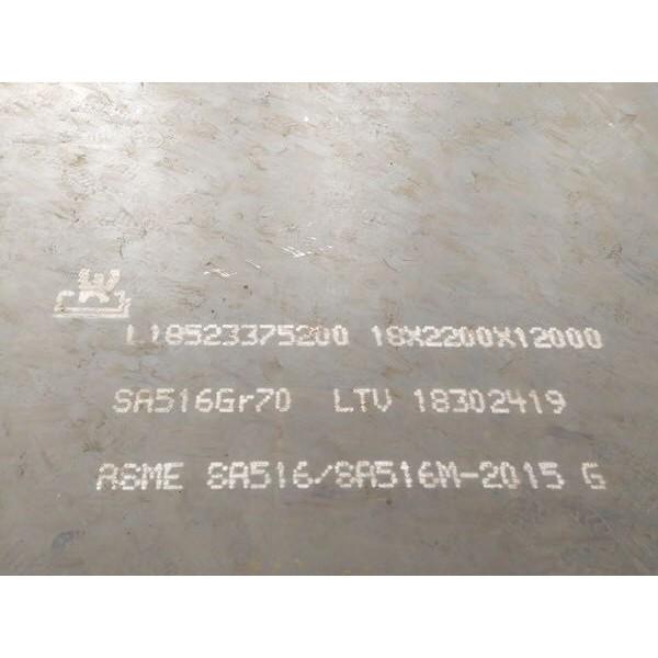 SA516Gr70舞钢现货可切割SA516Gr70成分性能