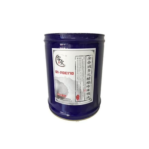 單級雙極螺桿保養潤滑油01-POE170比澤爾通用內蒙古現貨