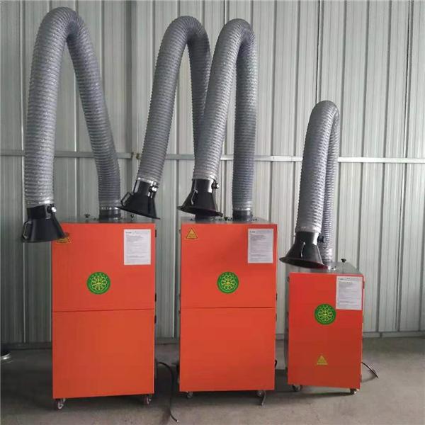 山東焊煙除塵設備專業生產*青島移動焊煙除塵設備**專業定制
