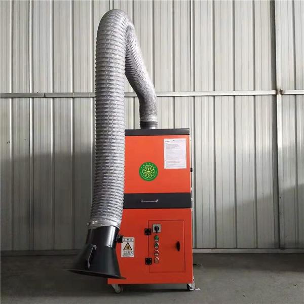 山東焊煙除塵設備生產廠家-青島移動焊煙除塵設備-廠家直銷