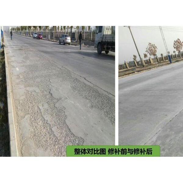 水泥路面快速修補料價格