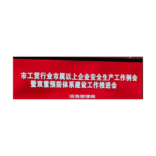 河南省 消防安全檢測服務單位