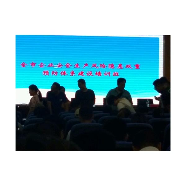 河南省鄭州市 消防驗收服務單位