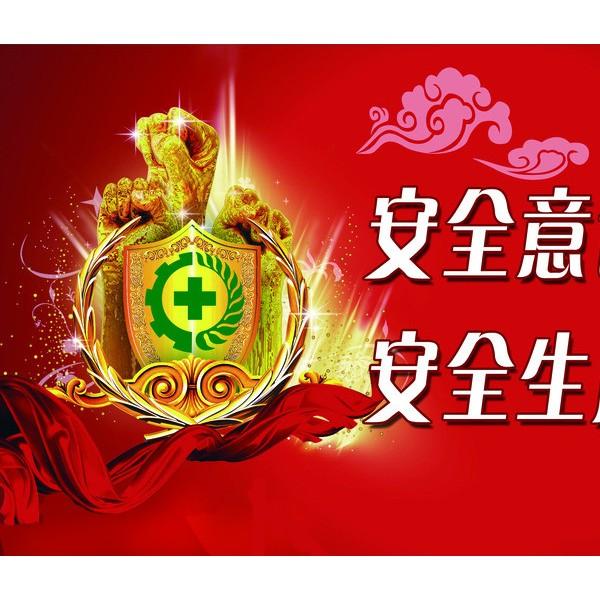 消防維保維護第三方機構