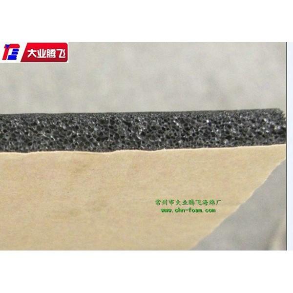 廠家供專用帶膠隔音橡塑泡棉