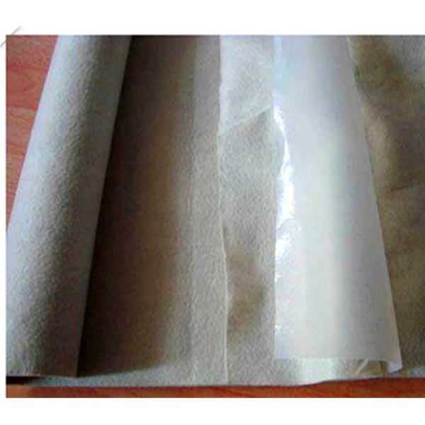 復合土工膜生產廠家 復合土工膜批發價格