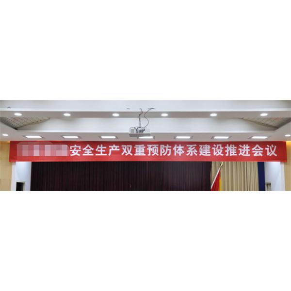 专业承接河南双重预案项目