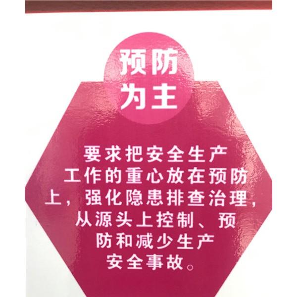 河南省郑州市消防安全应急预案服务