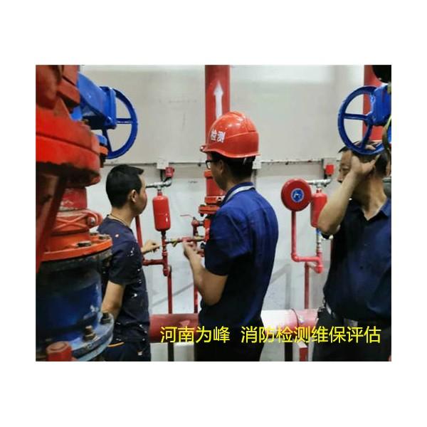 消防系統檢測