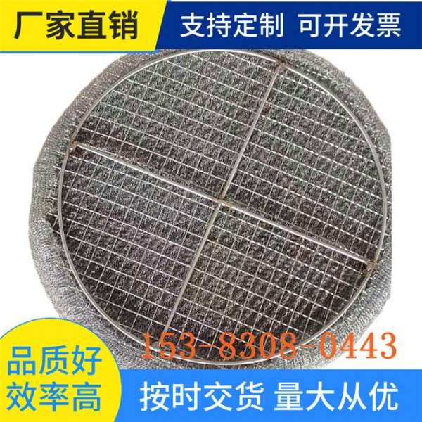 聚丙烯丝网除沫器 除雾器厂家 波浪式丝网除沫器 除雾器定制