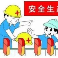 焦作市教育培训机构消防应急预案报价