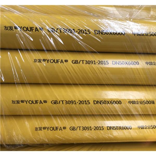 天津燃气专用涂塑管批发价格 天津燃气专用涂塑管生产厂家