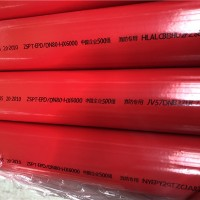 天津消防专用涂塑管生产厂家 天津消防专用涂塑管批发价格