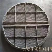 丝网除雾器 丝网除沫器 东迪丝网捕沫器 方孔编织网